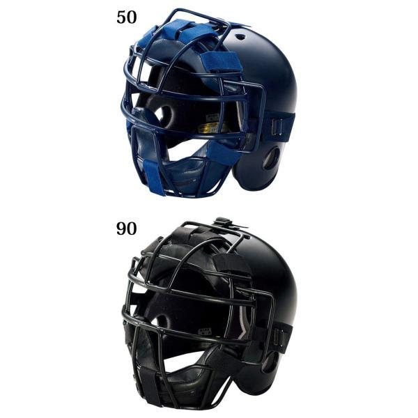 アシックス 野球 ジュニア 硬式用 キャッチャーズヘルメット BPH340 asics 少年用 imoto-sports 04
