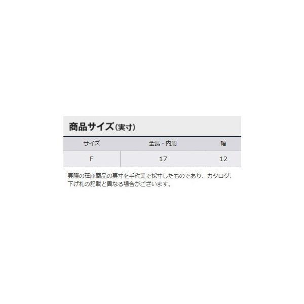 デサント DESCENTE 野球 リストバンド C122|imoto-sports|04