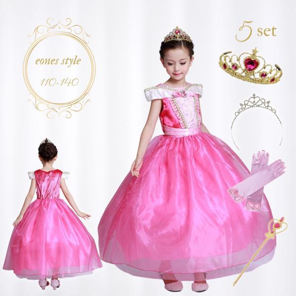 01140f13685d0 オーロラ姫 風 ドレス ロング コスプレ 衣装 子供 プリンセスドレス スカート3層構造 衣装 コスチューム ...