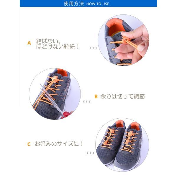 結ばない靴ひも 靴紐 靴ひも 簡単 着脱楽々 シューレース スニーカー 結ばない ほどけない 伸縮 ゴム 伸びる ワンタッチ ランニング ジョギング(ブルー)