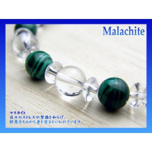 パワーストーン マラカイト&水晶デザインブレスレット 数珠 ブレスレット 天然石 パワーストーン