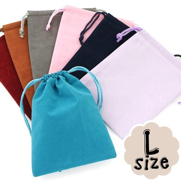 選べる8種類ポーチ 大サイズ 8色 高級感たっぷりのスエードタッチ巾着袋(長方形型)1枚売り アクセサリーや小物入れに