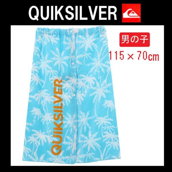 子供用 男の子 巻きタオル ラップタオル 70cm  WRAP TOWEL  KTW192310 BLUE QUIKSILVER クイックシルバー