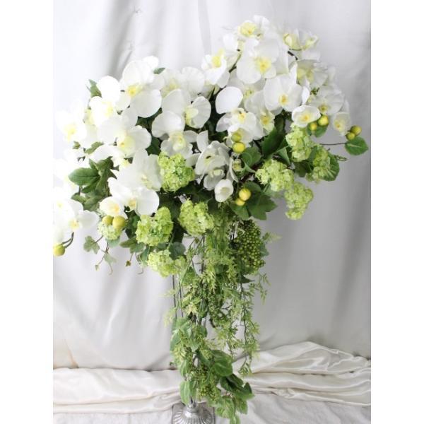 造花 インテリア アレンジメント B-265|impish