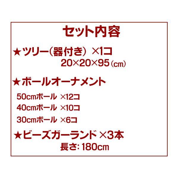 クリスマスツリー インテリア 高級 B-281|impish|04