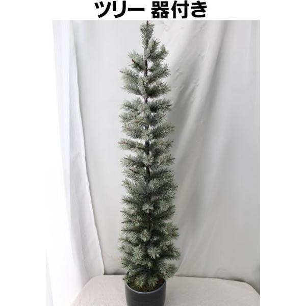 クリスマスツリー インテリア 高級 B-281 impish 05