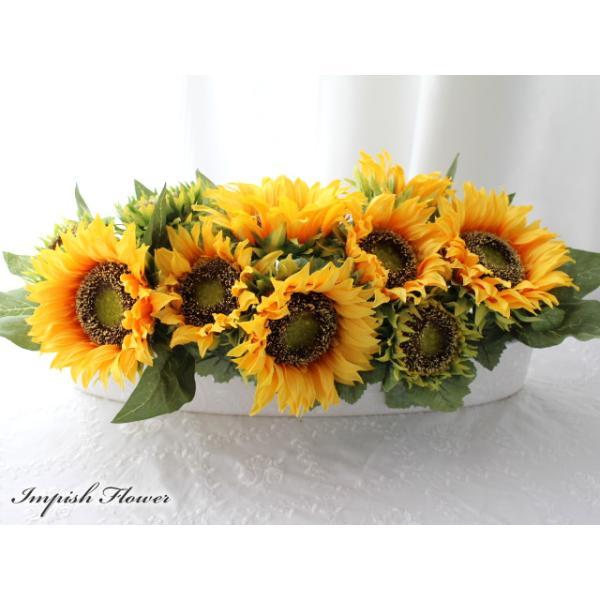 造花 インテリア アートフラワー アレンジ シルクフラワー アレンジメント ひまわり  M-154|impish