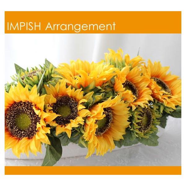 造花 インテリア アートフラワー アレンジ シルクフラワー アレンジメント ひまわり  M-154|impish|02
