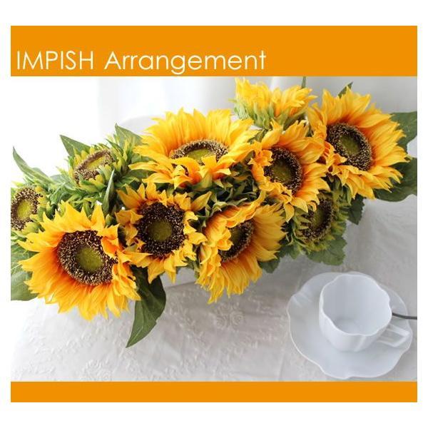 造花 インテリア アートフラワー アレンジ シルクフラワー アレンジメント ひまわり  M-154|impish|03