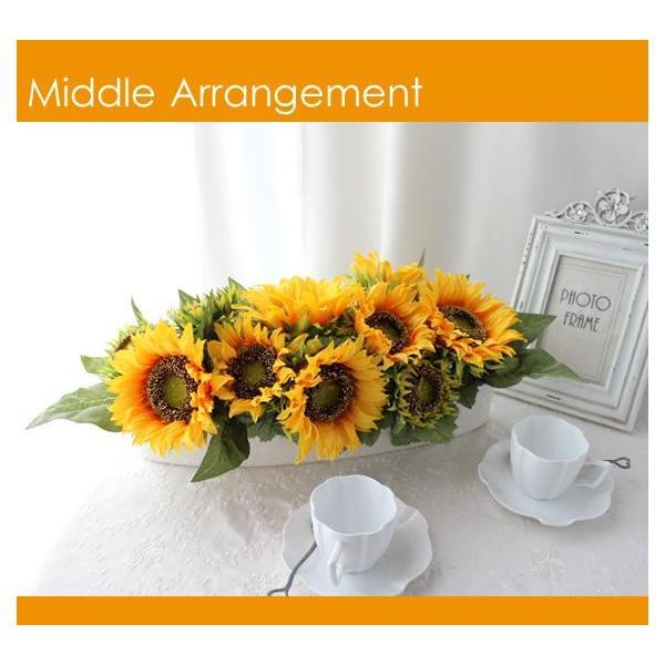 造花 インテリア アートフラワー アレンジ シルクフラワー アレンジメント ひまわり  M-154|impish|04