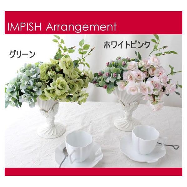 造花 インテリア アレンジ アートフラワー シルクフラワー アレンジメント 高級造花 M-160|impish|03