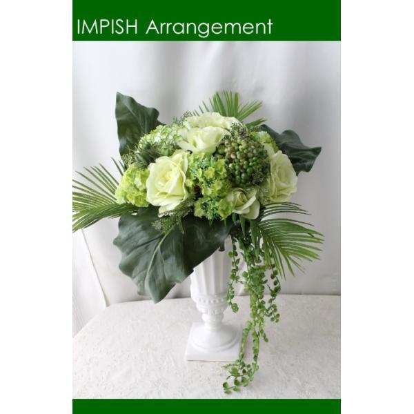 造花 インテリア アートフラワー シルクフラワー アレンジメント   M-205|impish