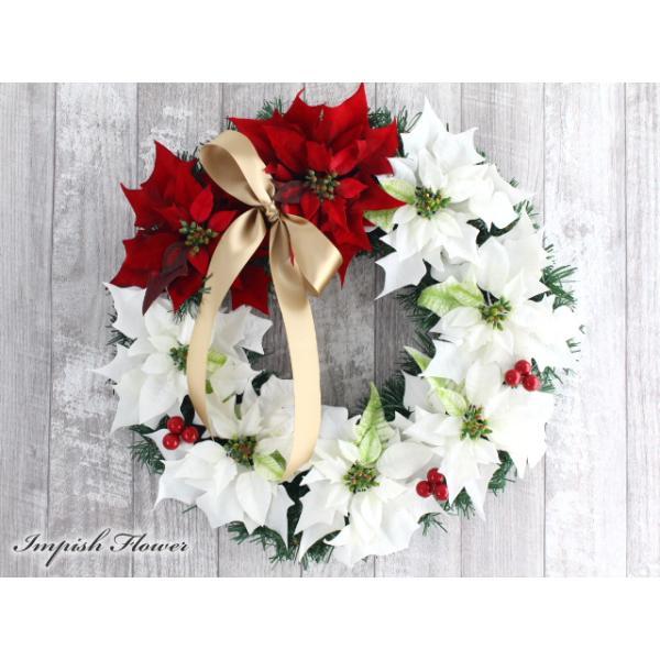 クリスマスリース 40cm 造花 クリスマス リース  W-245|impish