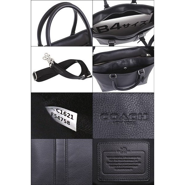 5dcfc4a25da5 ... コーチ COACH バッグ トートバッグ F54758 ブラック スムース レザー ビジネス トート アウトレット メンズ レディース|import  ...