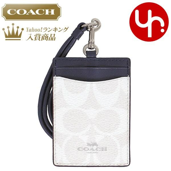 fd90593e1b16 コーチ COACH 小物 カードケース F63274 チョーク×ミッドナイト ラグジュアリー シグネチャー PVC ランヤード ID ケース  アウトレット ...