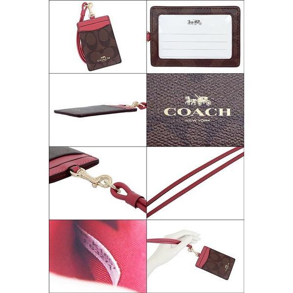 da77ba7869a9 ... コーチ COACH 小物 カードケース F63274 ブラウン×ルビー ラグジュアリー シグネチャー PVC ランヤード ID ケース  アウトレット ...