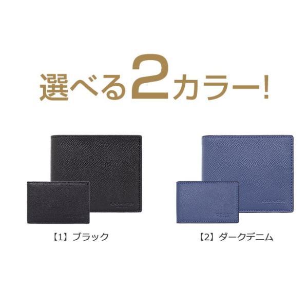 コーチ COACH 財布 二つ折り財布 F59112 3IN1 クロスグレーン レザー コンパクト ID ウォレット アウトレット メンズ import-collection-yr 02