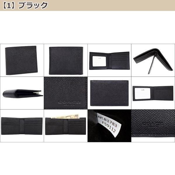 コーチ COACH 財布 二つ折り財布 F59112 3IN1 クロスグレーン レザー コンパクト ID ウォレット アウトレット メンズ import-collection-yr 03