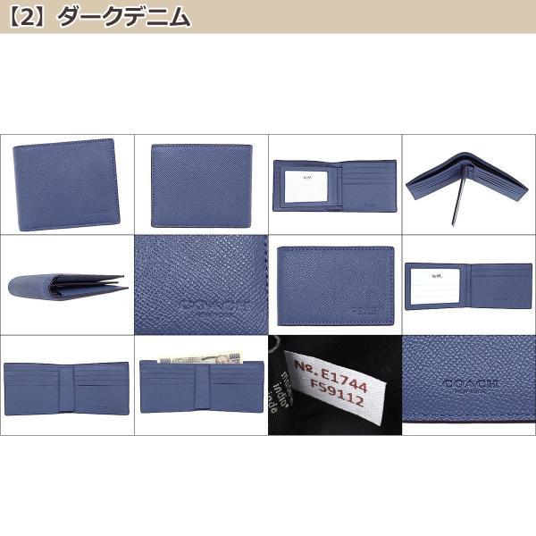 コーチ COACH 財布 二つ折り財布 F59112 3IN1 クロスグレーン レザー コンパクト ID ウォレット アウトレット メンズ import-collection-yr 04