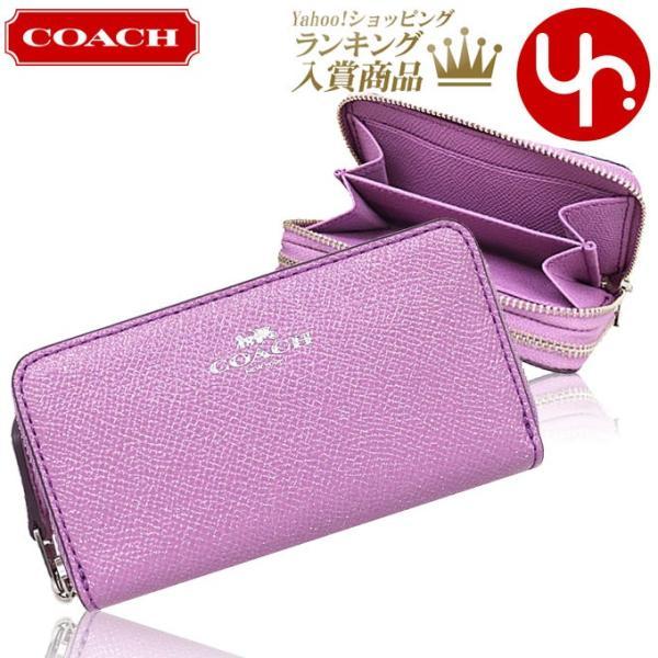 designer fashion a6b0d 73584 コーチ COACH 財布 コインケース F15153 グリッター クロスグレーン レザー スモール ダブルジップ コインパース アウトレット レディース