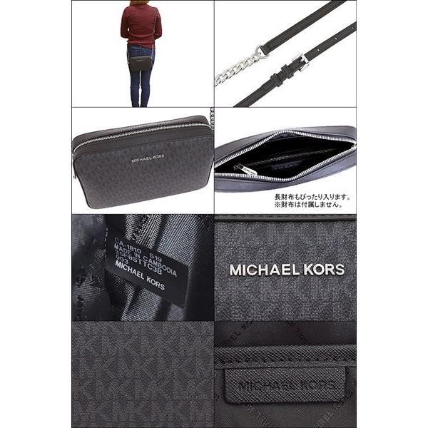 【決算大セールポイント10倍】マイケルコース MICHAEL KORS バッグ ショルダーバッグ 35F8STTC3B ブラック×ブラック シグネチャー ラ  アウトレット レディース