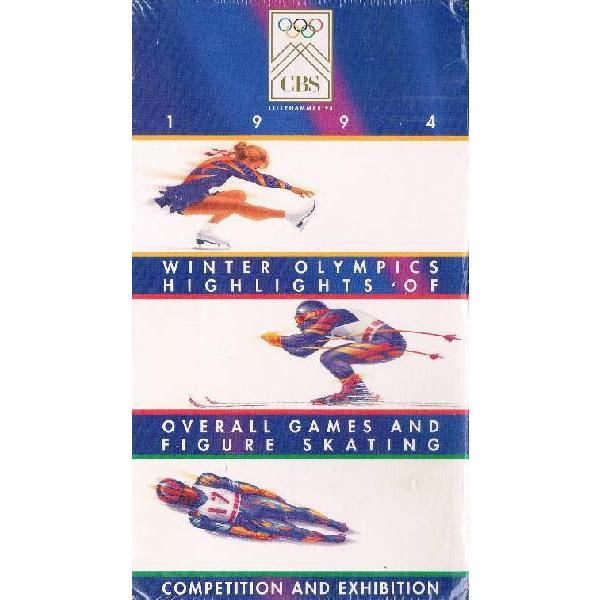 1994年リレハンメルオリンピック