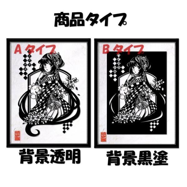 灯夜雪「ハイカラ少女」 切り絵アート 額付き A3サイズ|importedstickers|05