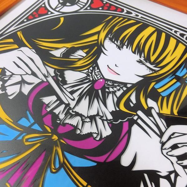 灯夜雪 「不思議の国のアリス」 人形劇 切り絵アート 額付き A3サイズ|importedstickers|05