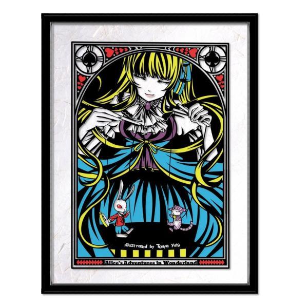 灯夜雪 「不思議の国のアリス」 人形劇 切り絵アート 額付き B4サイズ|importedstickers
