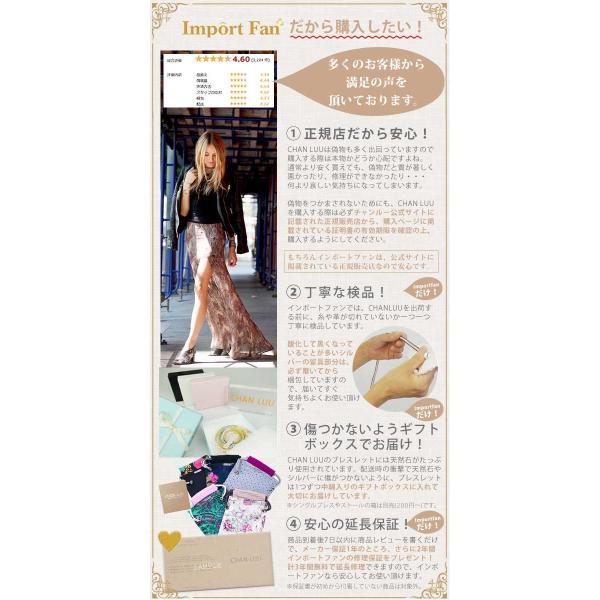 チャンルー シルバー & ゴールドナゲット × ブラックレザー 5連ラップ ブレスレット チャン・ルーCHAN LUU 正規品  □