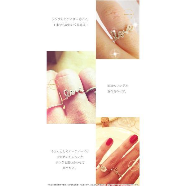 シュガービーンジュエリー LOVE ラブ リング Sugar Bean Jewelry □