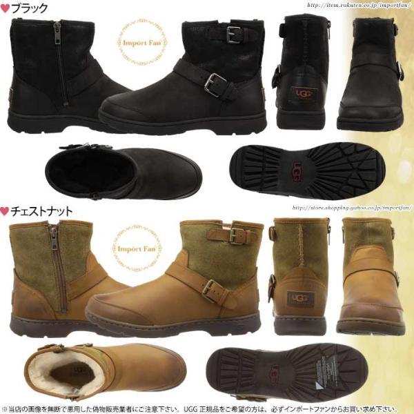 アグ ドーン ショートブーツ 1008026 UGG DAWN □
