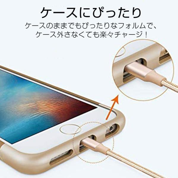 【最大15%OFF!クーポン対象】 iPhone 長さ 1.5m/1.0m/0.5m/0.25m 急速充電 データ転送 USBケーブル iPad XS Max XR X 8 7 6s PLUS 90日保証 合金製 importitem 19