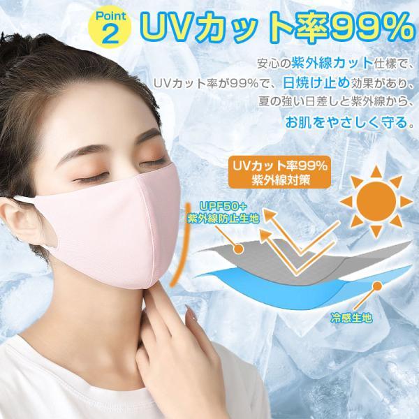【最大15%OFF クーポン対象】 マスク ひんやり 3枚入 潤い 蒸れにくい 接触冷感 個包装 耳ひも 調整可 当日発送 秋冬用 送料無料 飛沫 ウイルス 予防|importitem|04