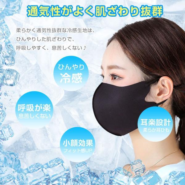 【最大15%OFF クーポン対象】 マスク ひんやり 3枚入 潤い 蒸れにくい 接触冷感 個包装 耳ひも 調整可 当日発送 秋冬用 送料無料 飛沫 ウイルス 予防|importitem|10