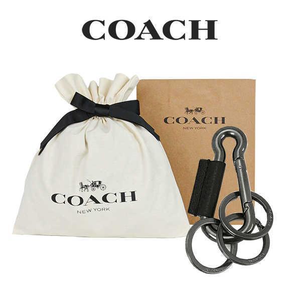 288bf7b9f823 【紙袋・ラッピング代込み】 コーチ COACH メンズ カラビナ キーリング キーホルダー F64769 BLK(
