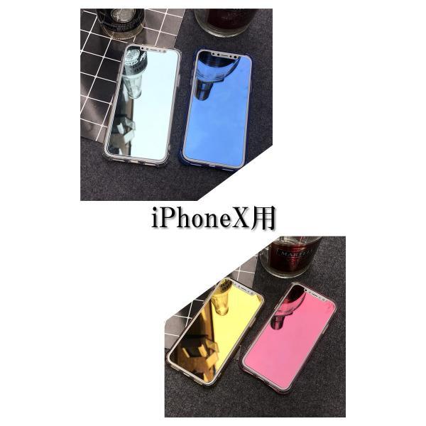 iPhone強化ガラスフィルム ミラータイプ 鏡 フルカバー iPhoneX,8,7,6 アイフォン ピンク シルバー ブルー ゴールド|importmarket|02