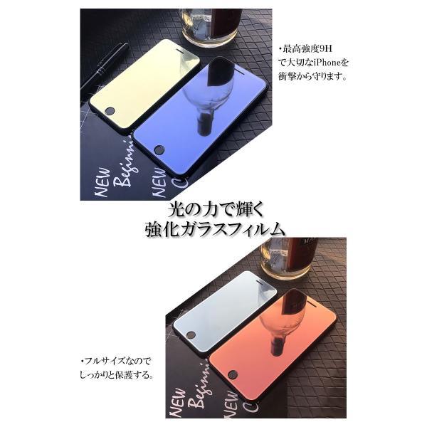 iPhone強化ガラスフィルム ミラータイプ 鏡 フルカバー iPhoneX,8,7,6 アイフォン ピンク シルバー ブルー ゴールド|importmarket|04