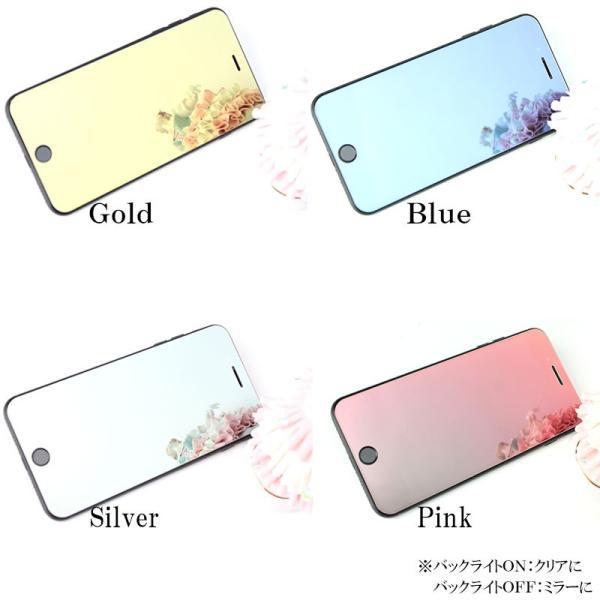 iPhone強化ガラスフィルム ミラータイプ 鏡 フルカバー iPhoneX,8,7,6 アイフォン ピンク シルバー ブルー ゴールド|importmarket|06