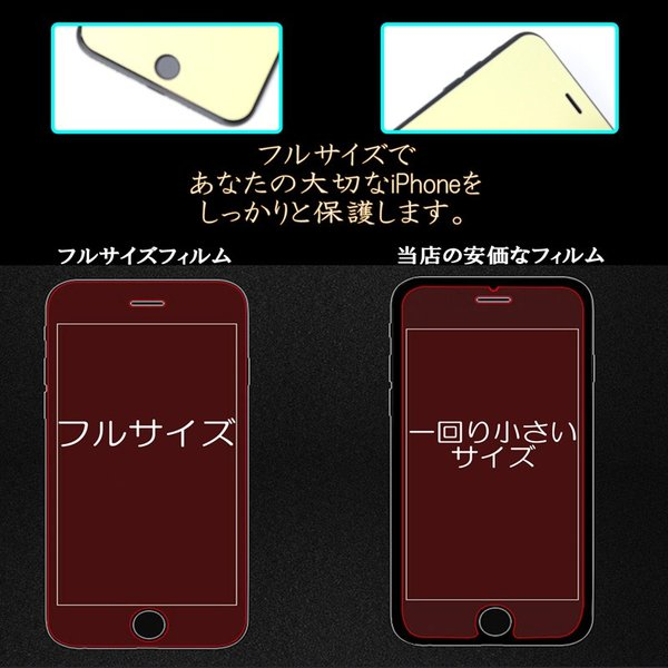 iPhone強化ガラスフィルム ミラータイプ 鏡 フルカバー iPhoneX,8,7,6 アイフォン ピンク シルバー ブルー ゴールド|importmarket|07