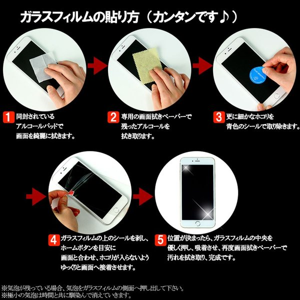 iPhone強化ガラスフィルム ミラータイプ 鏡 フルカバー iPhoneX,8,7,6 アイフォン ピンク シルバー ブルー ゴールド|importmarket|09