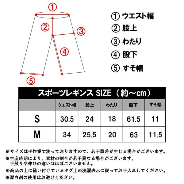 スポーツレギンス 2枚セット ウエストカラー ヨガパンツ ヨガウェア ストレッチ フィットネス 美脚 吸汗 速乾 伸縮|importmarket|11