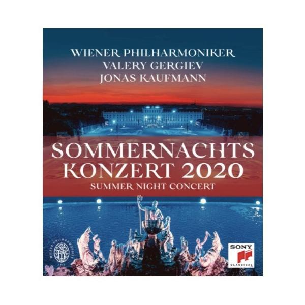 Summer Night Concert 2020 輸入版 [Blu-ray] [リージョンALL]【新品】