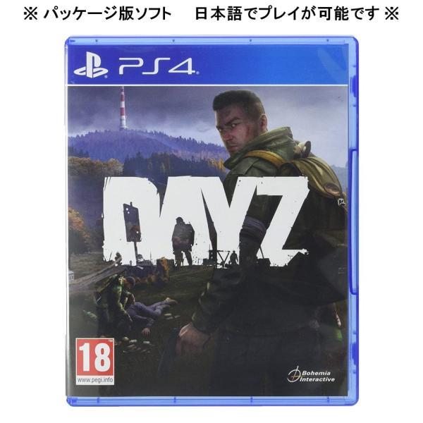 デイズDayZ輸入版PS4 新品