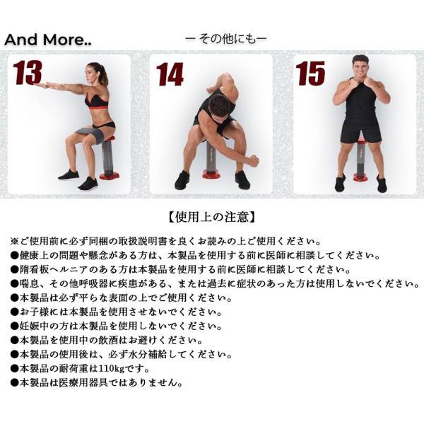 ジムフォーム スクワット ダイエット 器具 パーフェクト スクワットマシン 椅子 腹筋 トレーニング 筋トレ 下半身 ぽっこりお腹 お尻 太もも ヒップアップ|impossible-dream|09