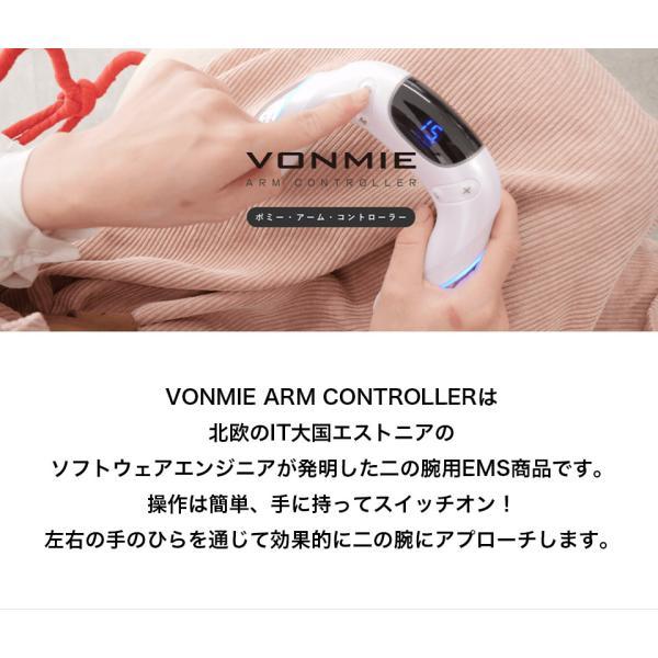 ボミーアームコントローラー EMS ダイエット 痩せ 二の腕 筋肉 エクササイズ 運動 振動マシン 電気 刺激 impossible-dream 06