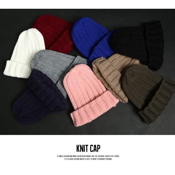 ニットキャップ 帽子 ニット帽 メンズ 無地 おしゃれ ファッション|improves|02