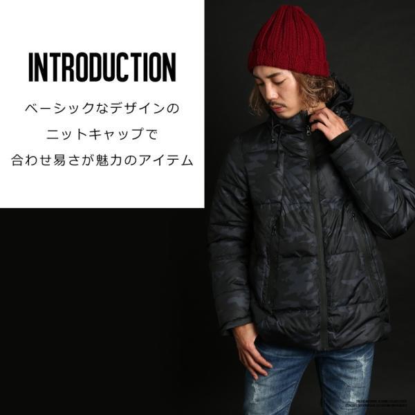ニットキャップ 帽子 ニット帽 メンズ 無地 おしゃれ ファッション|improves|03