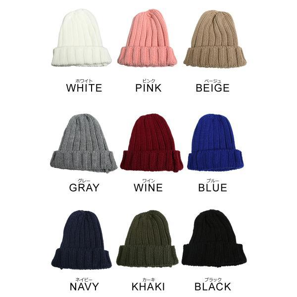 ニットキャップ 帽子 ニット帽 メンズ 無地 おしゃれ ファッション|improves|04