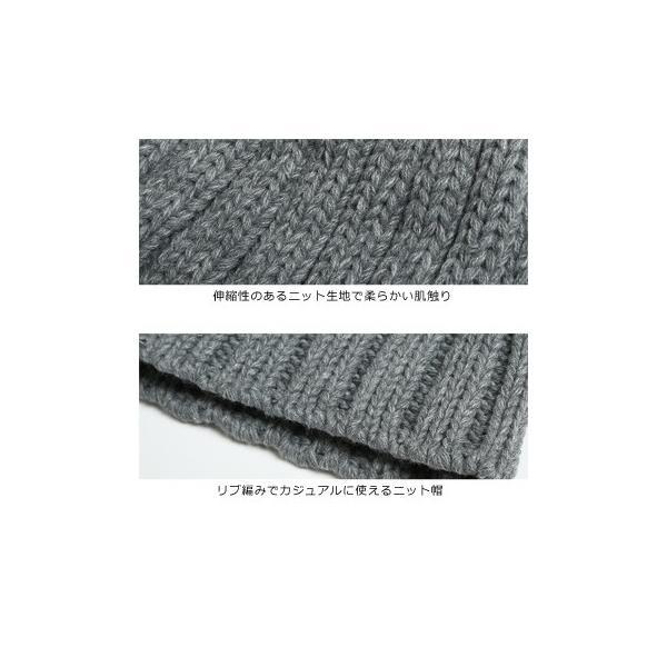 ニットキャップ 帽子 ニット帽 メンズ 無地 おしゃれ ファッション|improves|05
